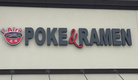 Airi Poke & Ramen Opens In Valley Ranch